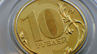 В России выпустили десятирублевую монету с видами Крыма