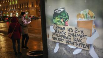 Петербуржцам рассказали, куда сдавать опасные отходы во время праздников