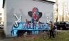 В Петербурге вандалы испортили граффити с Михаилом Боярским