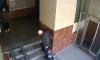 Женщины украли у пенсионерки 2 млн рублей под видом социальных работников