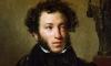 В Москве кавказцы ограбили Александра Сергеевича Пушкина