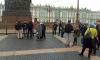 На Дворцовую площадь пришли десятки протестующих