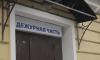 На Богатырском проспекте пьяные реконструкторы убегали от полиции