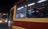 Во Фрунзенском районе неизвестные на авто обстреляли два трамвая с пассажирами