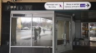 """Петербуржцы заметили массовое закрытие киосков """"Первая полоса"""""""