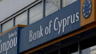 Неизвестные уничтожили данные о деятельности банков Кипра