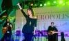 20 декабря состоялся большой сольный концерт певицы Зары в EUROPOLIS Live