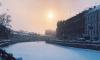 Снегопад в Петербурге: лучшие фото, последние новости