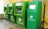 В Приморском районе похитили банкомат Сбербанка