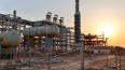 """""""Газпром Нефть"""" выбрал 10 стартапов в помощь своему ..."""
