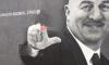 В ЗакСе готовят закон о поддержке граффитистов