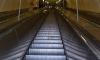 В Москве турист из Бразилии устроил завал на эскалаторе