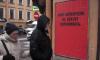 """Петербургский художник Миша Маркер провел акцию в стиле фильма """"Три билборда на границе Эббинга, Миссури"""""""