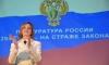 Поклонская разозлилась на меджлисе крымских татар и запретила их деятельность