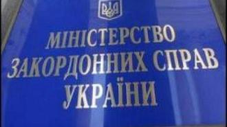Украина запретила российским мужикам въезд на свою территорию