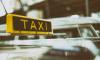 Таксист в Гатчине высадил пьяную пассажирку и скрылся с ее вещами