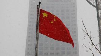Китай ввел санкции против Великобритании