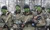 """Депутаты Рады запретили журналистам Би-Би-си говорить """"гражданская война"""""""