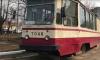 На Ржевке построят новые дороги и трамвайные пути