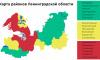 Актуальные на 1 июня разрешения и ограничения в Ленобласти