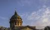 Подозреваемые в подготовке теракта в Петербурге обжаловали свой арест