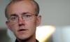 Депутата Олега Шеина изрезали ножом в московском хостеле
