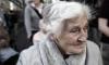 Более 90 % россиян против повышения пенсионного возраста