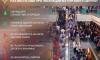 В МЧС напомнили главные правила безопасности при эвакуации из ТЦ во время пожара