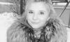 Родители Виктории Теслюк труп дочери не опознали