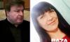 Сотрудника прокуратуры Северной Осетии подозревают в убийстве жены