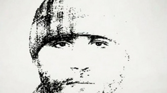 Теракт в Минске. Задержан новый подозреваемый