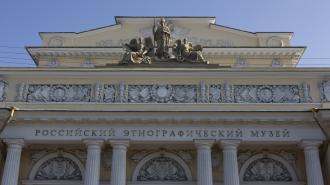 Российский этнографический музей откроется в День этнографа 17 июля