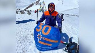 Петербургский спасатель покорил вершину Эльбруса