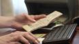 Россия готовится ежедневно выдавать по 4 тысячи паспортов ...