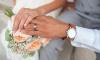 Известен район, в котором больше всего желающих пожениться в Петербурге