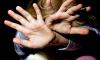 В Подмосковье мужчина изнасиловал и ограбил в родном подъезде 11-летнюю девочку