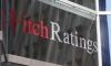 Кредитный рейтинг США вновь повышен до максимального
