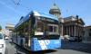 Горэлектротранс намерен взять в лизинг троллейбусы на 1 млрд рублей