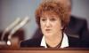 Депутат Галина Старовойтова – что Петербург оставил на память о ней