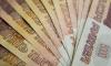 Средняя зарплата в Петербурге выросла на 3,5%, но сильно отстала от уровня Москвы