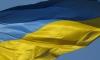 Эксперты МВФ предрекают дефолт на Украине