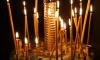 Православные христиане 27 сентября отмечают Воздвижение Креста Господня