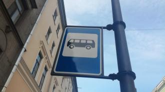 В Петербурге согласовали митинг против роста стоимости за проезд