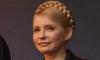 ЕСПЧ: Юлию Тимошенко арестовали незаконно