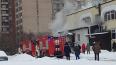 На Бухарестской загорелась сауна