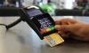 Эксперт рассказал о плюсах и рисках биометрической системы в банках