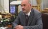 Губернатор Забайкалья не оправдал доверия Владимира Путина и ушел в отставку