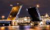 В Петербурге до 10 апреля завершилась разводка мостов