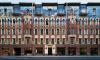 Дом герцога Лейхтенбергского признан культурным памятником