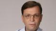 Экономист Кричевский: украинские СМИ выдумали мои ...